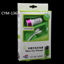 CYM-136 Quick Charge Care Four Car Charger 2.0 3.0 Mobile Phone Car-charger adapter For Cellphone