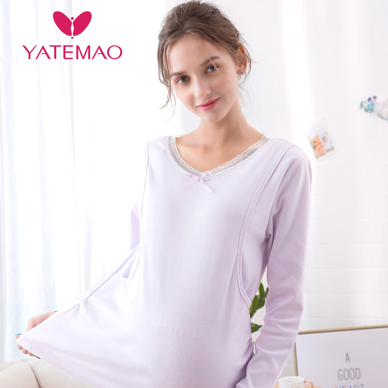 YATEMAO maternity nursing pajama sets breastfeeding pajamas breast feeding nightwear sleepwear pregnancy pyjama cottonYATEMAO maternity nursing pajama sets breastfeeding pajamas breast feeding nightwear sleepwear pregnancy pyjama cotton