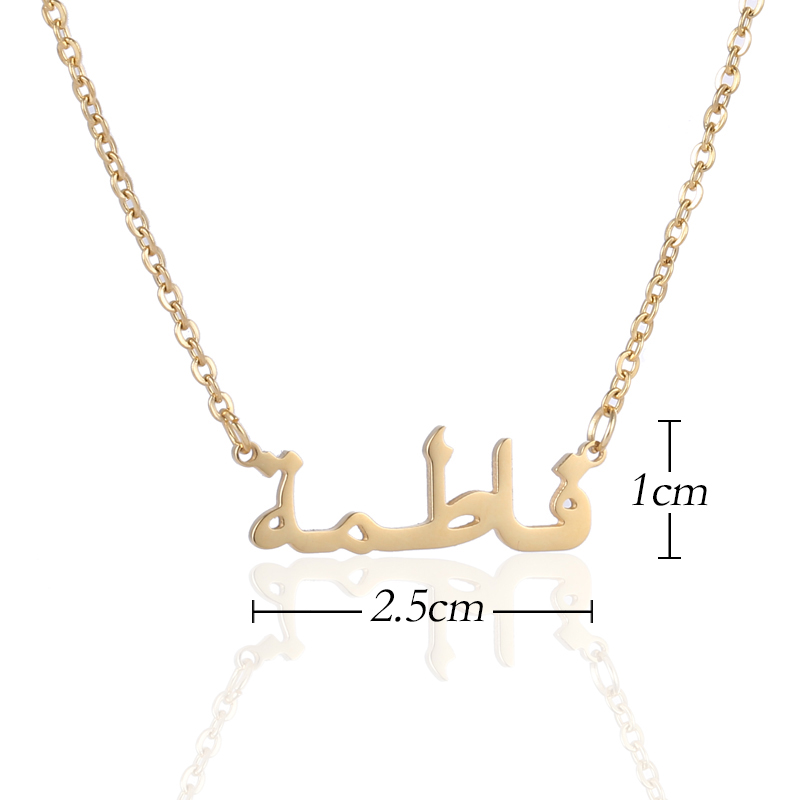 Allah Pendant Necklaces Muslim Jewelry  Gold Arabic Name Necklace for women  1069