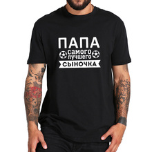 Russia T shirt Humor Joke Camiseta Homme Russian Tshirt Letter Print Tops 100% C