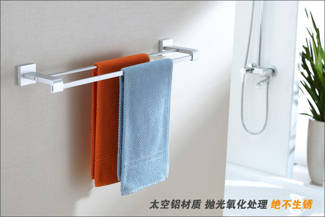 Solid series space aluminum double towel rack towel rack towel bar 5248