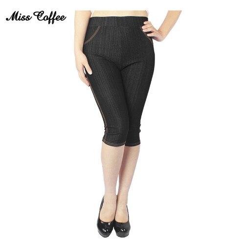 2018 Fat Female Legging Jeans Women Plus Size Faux Jeans Leather Calf-Length Cotton Jeans Pants XL,XXXL 5XL For Obese Women
