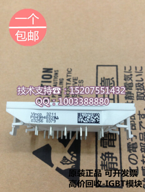 Original brand new TYCO Tyco P849A4803 IGBT module can completely take the place of P549A06 irresistible
