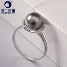 YS 925 Sterling Silver 8-9mm Natural Round Black Tahitian Cultured Pearl Ring Fine Jewelry
