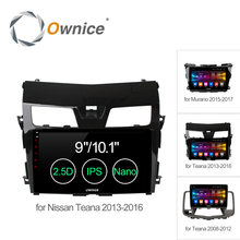 Ownice C500+ 10.1″ Android 6.0 Octa core Car DVD Player for for Nissan TEANA Murano 2010 2011 2012 2013 2014 GPS navigation BT