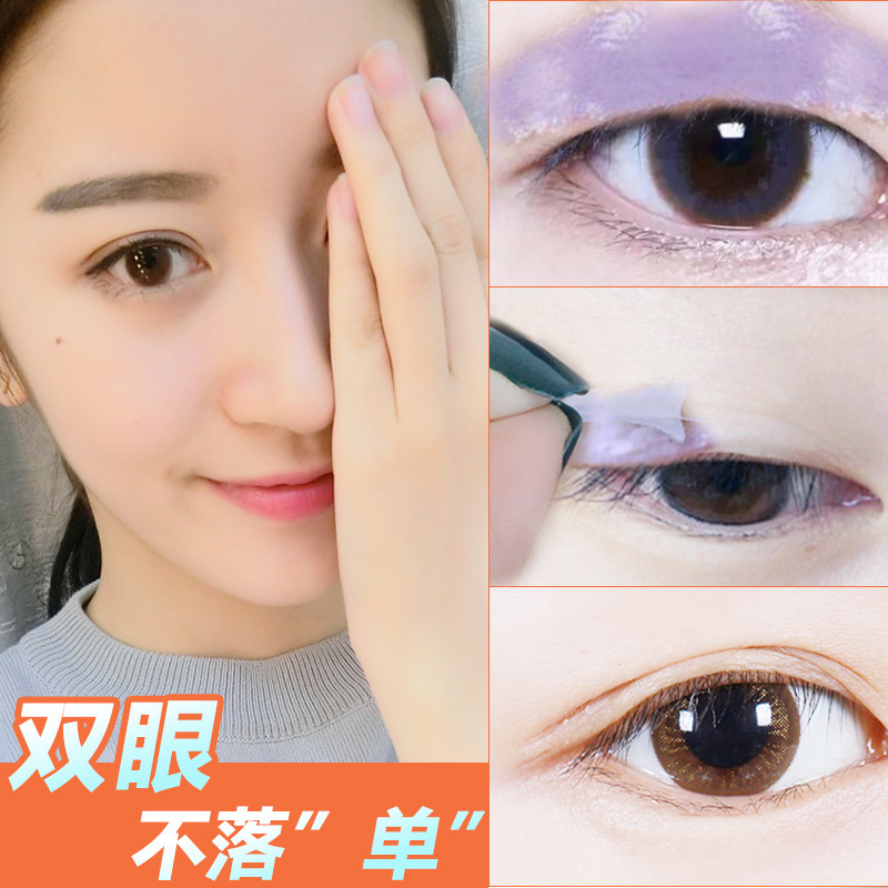 Double-Eyelid-Overnight-Mask-Spread-the-cream-over-your-eyelid-Double-eyelid-styling-cream-adhere-the (3)