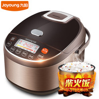 Electric Rice Cooker 4L Rice Cooking Machine 3D Heating Cooking Cooker Rice Smart Reservation with Ceramic Crystal Inner Pot