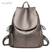 Women High Quality Leather Backpack Fashion Simple School Bag Backpacks Designers Female Girl Shoulder Student Bag Drop Shipping