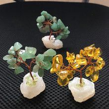 60mm new product natural Dongling jade citrine quartz lucky tree  healing crystal gemstone money bag feng shui wholesale