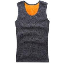 Новая мода мужской теплый свитер жилет плюс бархат толстые широкие плечи термобелье мужской жилет с круглым вырезом свитер стрейч тонкий