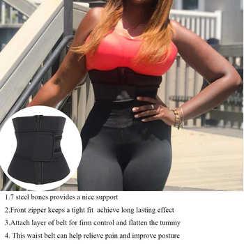 Lover Beauty Abdominal Belt High Compression Zipper Plus Size Neoprene Waist Cincher 7 Steel Corset Body Sweat Waist Trainer