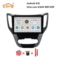 Car radio Android 9.0 8 core 4/64G for ChangAn CS35 with DSP BT GPS navigation support WIFI ahd SWC