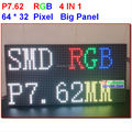 big size rgb panel p7 488mm * 244mm,64 * 32 pixel,4 in 1 plastic kits,simple install,1/16 scanner,7.62mm high clear panel