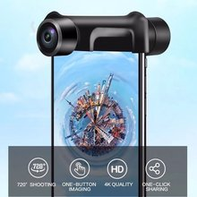 720 Degree Camera Lens VR HD Lentes for Iphone 7 8 Plus Mobile Phone Macro Lens Fish Eye Lente Para Celular for Iphone X XS(China)
