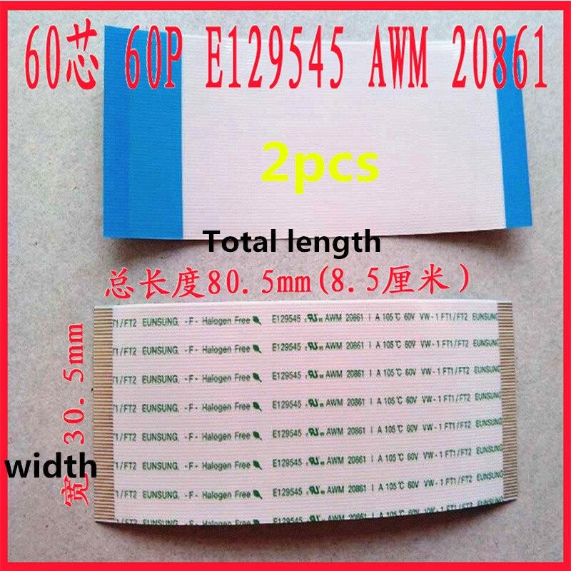 2pcs New E129545 AWM 20861 105C 60V gold-plated 60P long 85mm wide 30.5mm kotobo e188165 awm 20861 105c 60v vw 1 flexible cable ribbon cable 12pin 0 5mm spacing 158mm long