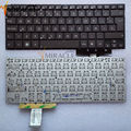 SP laptop keyboard for ASUS UX31LA UX31 UX31A Spain layout black New Original pk130sq1a15 0knb0-3620sp00 9z.nbjbu.g0s