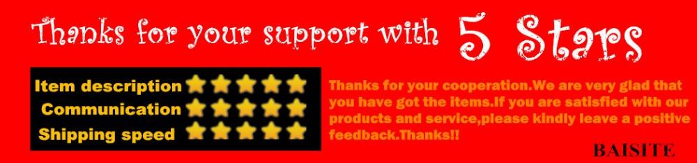 baisite-feedback