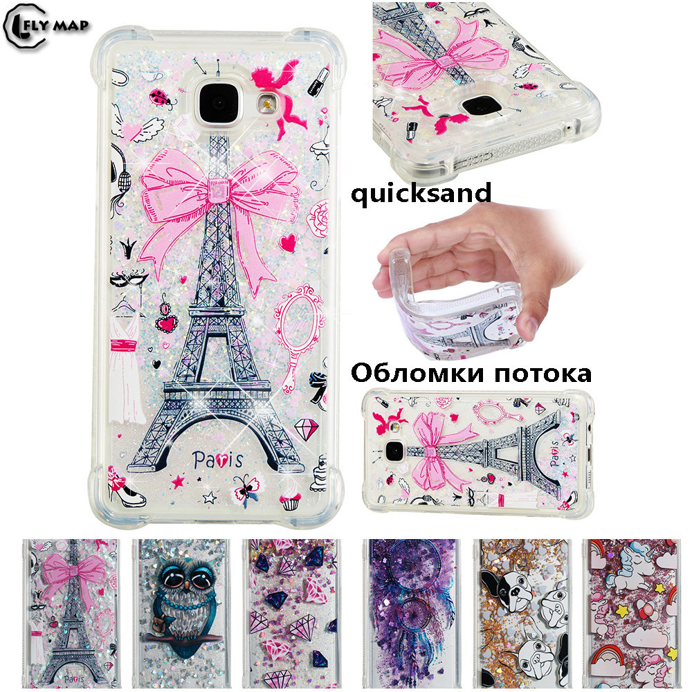 Unicorn Owl Cover for <font><b>Samsung</b></font> <font><b>Galaxy</b></font> <font><b>A5</b></font> 2016 A <font><b>510</b></font> A510 A510FD SM-A510F SM-A510FD Dynamic Liquid Debris Quicksand Soft Back Case image