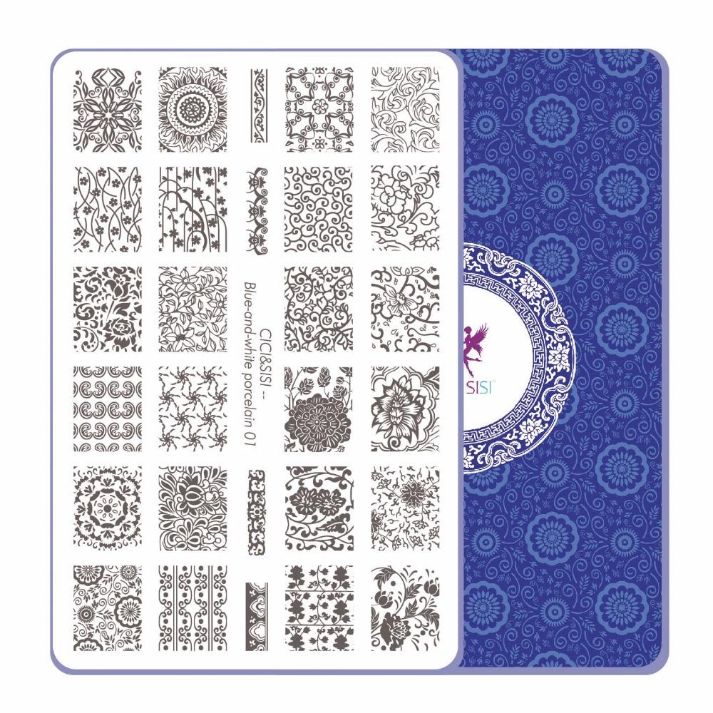 CICI & SISI China Style Nail Art Stamping Plates Stamping Stamp - Seni kuku