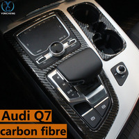 For The new Control gear cup carbon fiber 16 new Audi Q7 interior decorative sequins in modified 3D modification in car