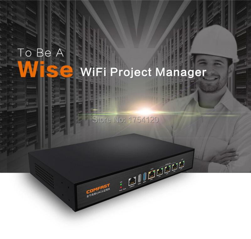 880 МГц Core Full Gigabit шлюз COMFAST CF AC100 AC шлюз контроллера MT7621 проект WiFi manager с 4*1000 Мбит WAN/LAN порт