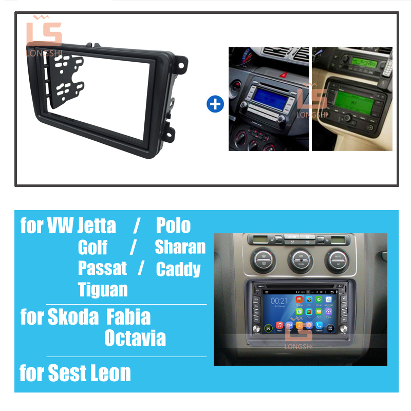 Image 2 - Car Double Din Frame radio Fascia Panel DVD Dash Interior Trim for Volkswagen for VW Touran Caddy SEAT for Skoda Fabia Octavia 2-in Fascias from Automobiles & Motorcycles