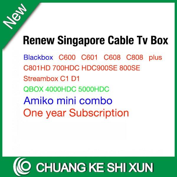Rinnovo Abbonamento Annuale Tassa Amiko Singapore Cavo TV Box In Rinnovo  Abbonamento Annuale Tassa Amiko Singapore Cavo TV Boxda Set Top Box Su ...