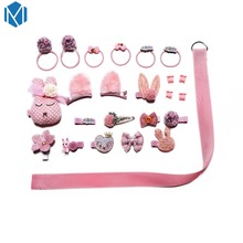 1Set=23PCS Cute Pink Headwear Set For Children Girls Rabbit Ears Hair Clips Party Rubber Band Gum Cartoon Accessories
