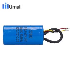 Image 4 - Condensateur de démarrage pour moteur électrique, 200uF, 250V AC, CD60, compresseurs dair, deux fils rouge, jaune