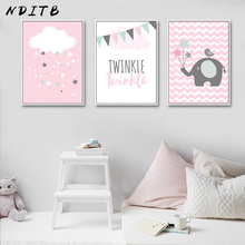 NDITB Pink Cloud Elephant Canvas Art Posters Nursery Prints Cartoon Minimalist Painting Nordic Boys Girls Bedroom Decoration