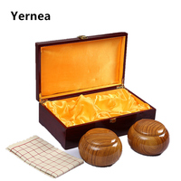 Yernea National New Yunzi Go Chess Go Game Set Suits Carved Gold Double Plate Go Chess Wood Box Go Chess Set Gifts