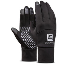 Outdoor Sports Winter Cycling Gloves Sensitive Touch Screen Warm Fleece Lined Windproof Waterproof Protective Bicycle