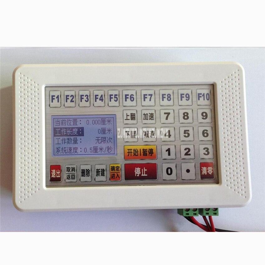 HD1008 Single-axis Stepper Motor Controller High-quality Intelligent Programmable Stepper Motor Controller 24V 5W Hot Selling недорго, оригинальная цена