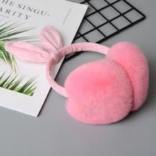 MIARA.L Koreanear ухо покрыть их настоящим мехом кролика  чтобы согреться после уха пакет