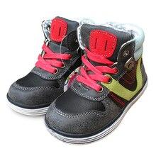 Belle nouvelle 1 paire ENFANTS MODE Sport Sneakers Enfants, Arch Support Chaussures, marque Enfants Garçon Cheville Chaussures