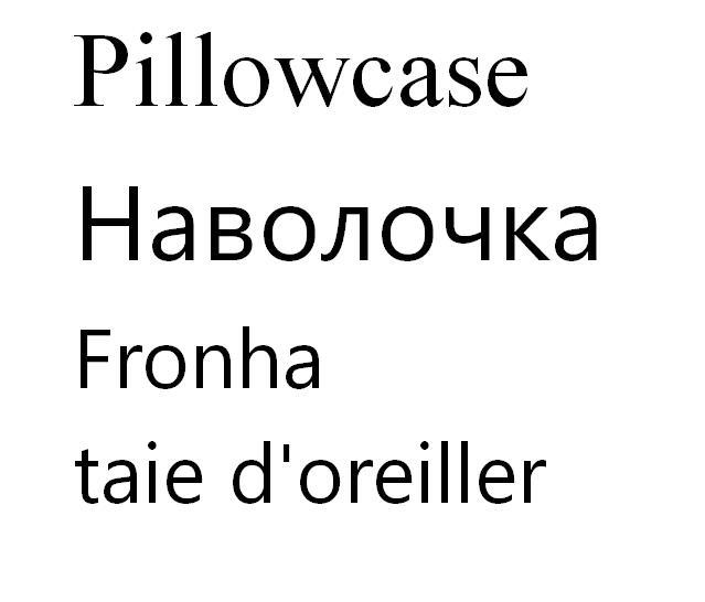 sell 2pcs pillowcase