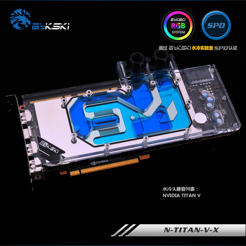 цена Bykski N-TITAN-V-X VGA Water Cooling Block for NVIDIA TITAN V