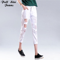 New Fashion Design Summer Style Plus Size White Skinny Ripped Denim Jeans Pencil Pants Blue Trousers