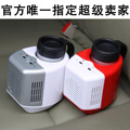 For Cold  Hot Cup  German Car Refrigerator Heating Box Car Hot Cold Dual-use Cup Small Refrigerator Mini Refrigerator D03 12V