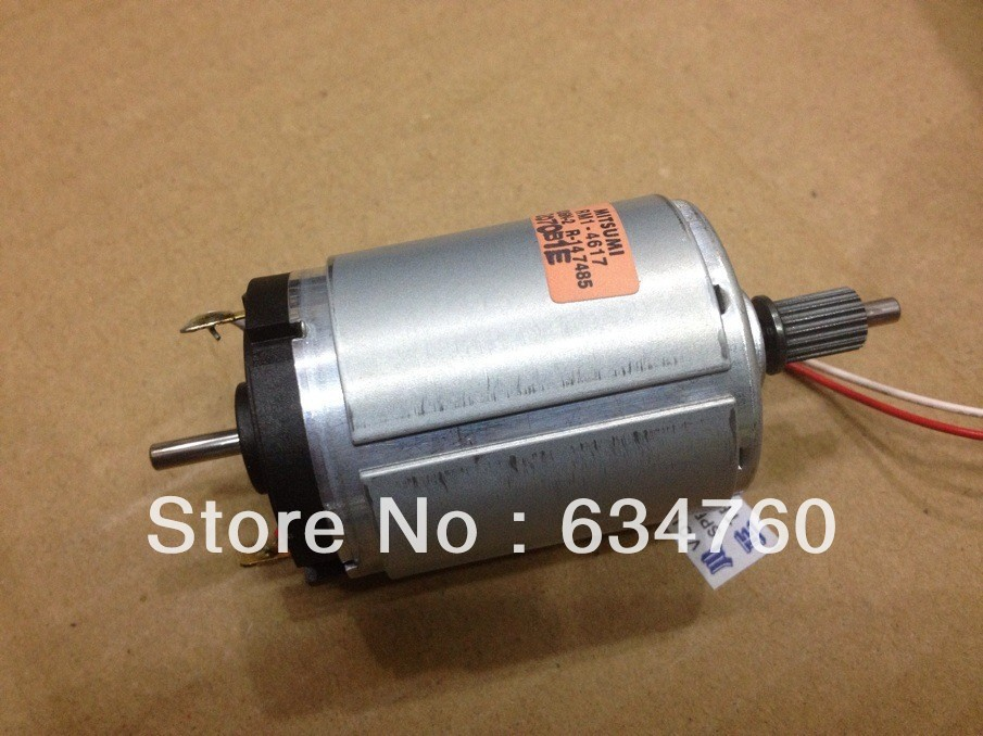Physical store sales spot supply DC 12V 545 motor