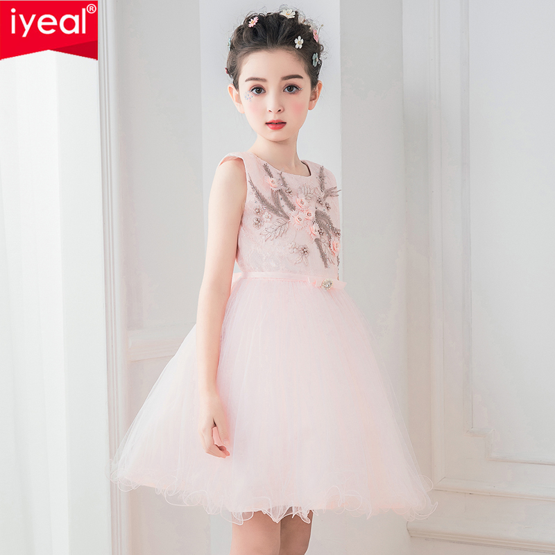 IYEAL High-end Elegant Girls Formal Dress Kids Ball Gown Applique Mesh Flower  Princess Wedding Party Children Prom Pageant Dress 3d675dbadc3f