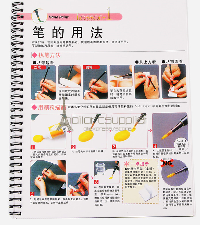 2015 Nail Art Learning Painting Model Template Book Nail Art