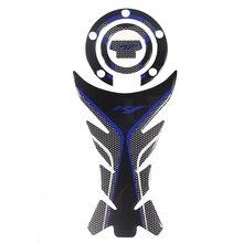 KODASKIN Protection Gas fuel Tank Cap Pad Sticker for YAMAHA YZF R1 R1M blue