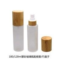 100/120 ml 70/80 stks Lege Cosmetische Spuitfles met Bamboe Cap Cosmetische Vloeistof Hervulbare matglas bottle up verpakking