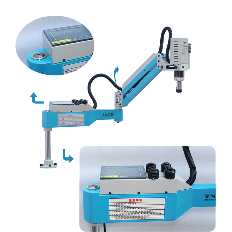 CE 220V New M3-16 Vertical Electric Tapping Machine Electric Tapper Machine Machine-working Taps Threading Machine Tapping Tool