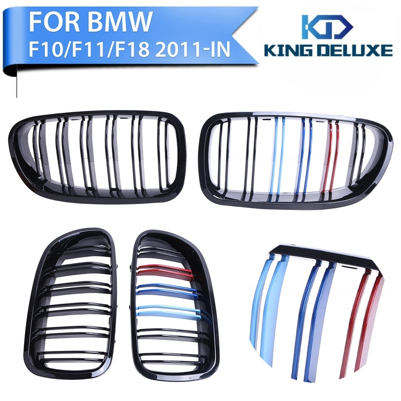Gloss Black M-color Double Slat Front Kidney Grille Grill For BMW F10 F11 F18 2011-IN 5 Series 520i 528i 530i 535i 550i #P244 2016 new a pair front grilles left and right double line grille gloss black front grills for bmw 3 series e46 2002 2004 4 door