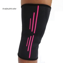 Sports Knee Pads