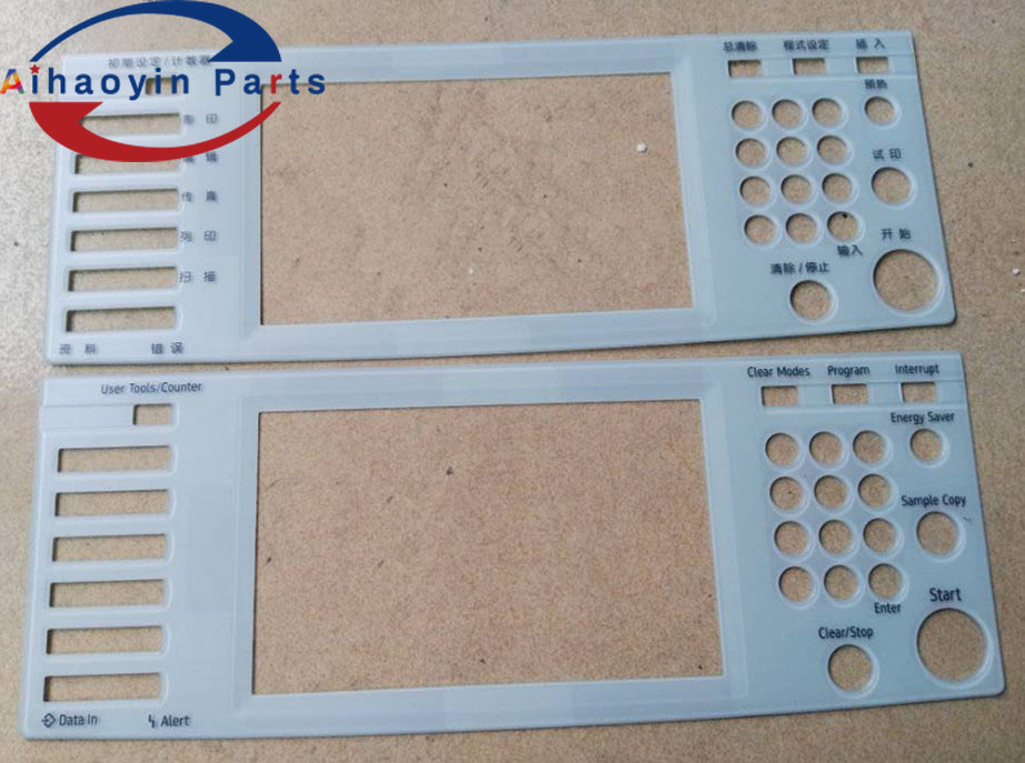 2pcs Control Panel Frame For <font><b>Ricoh</b></font> <font><b>Aficio</b></font> <font><b>1075</b></font> 2075 MP5500 MP6500 MP7500 MP8000 Controll Panel Frame image