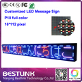 16*112 pixel rgb led running text for outdoor led advertising p10 led display module led moving sign led advertising open sign