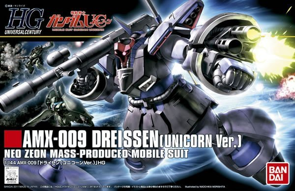 1 pcs Bandai 1/144 HGUC 124 AMX-009 Dreissen Gundam Mobile Suit Assembly Model Kits action figure gunpla juguetes ohs bandai mg 179 1 100 sengoku astray gundam mobile suit assembly model kits